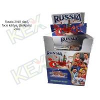 Russia 2018 rágó, focis kártya, játékpénz 2,6g